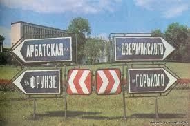blagoveshchensk tickets online