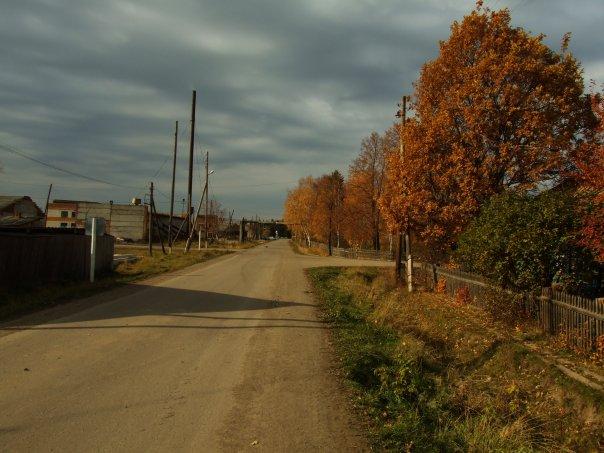 фото Усть-Ишим омская область