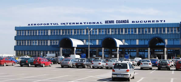 аэропорта имени Анри Коанды