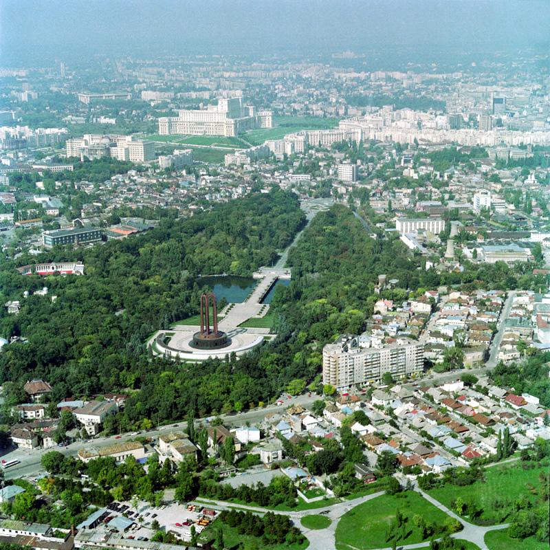 столица Бухарест