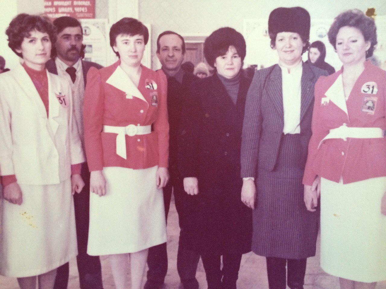 glodiani 1980 godov kolektiv obsepita