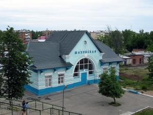 sahovskaia