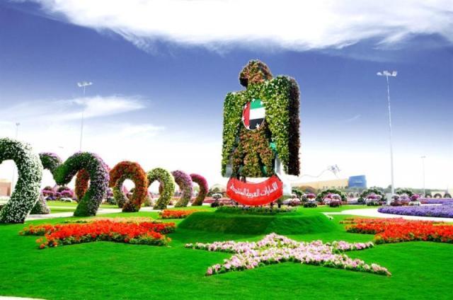 восхитительному «Саду чудес»4