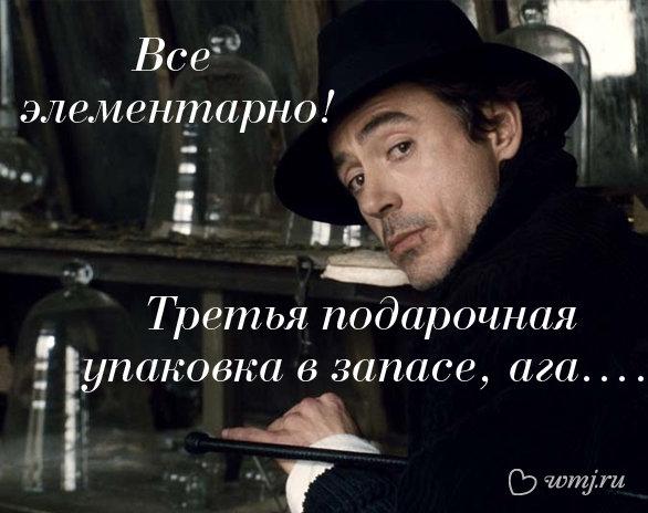 2_kak_ponyat_chto_on_izmenyaet