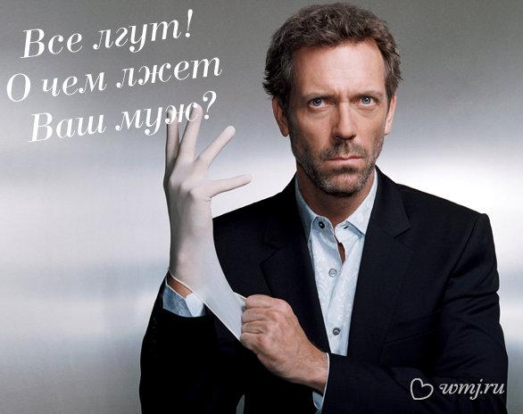 3_kak_ponyat_chto_on_izmenyaet