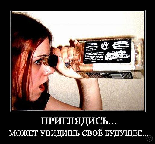 Kurenie-narkotiki-alkogol