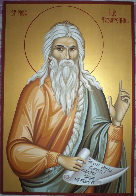 sfantul-proroc-ilie-