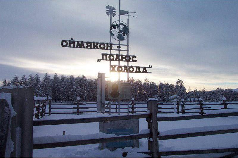 российской деревне Оймякон