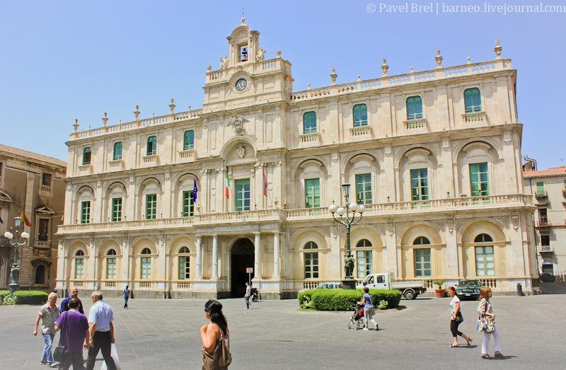 Катании universitet