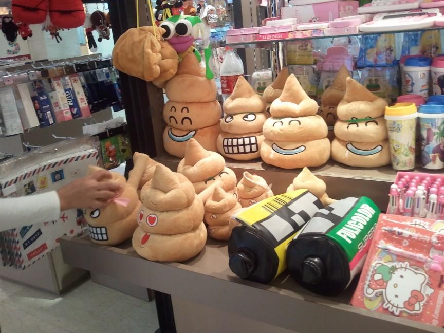 1. Туалетный юмор в Южной Корее очень популярен.