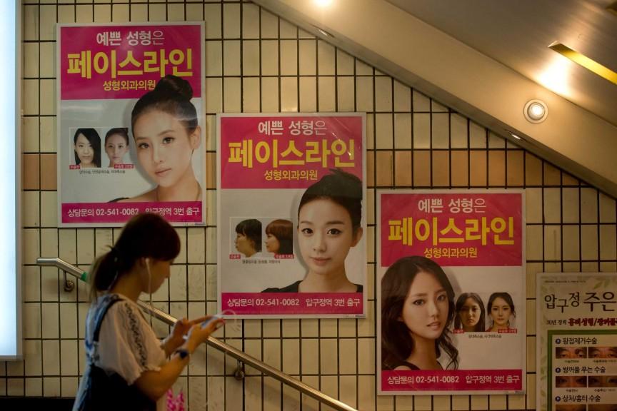 3. Пластические операции буквально захлестывают Южную Корею