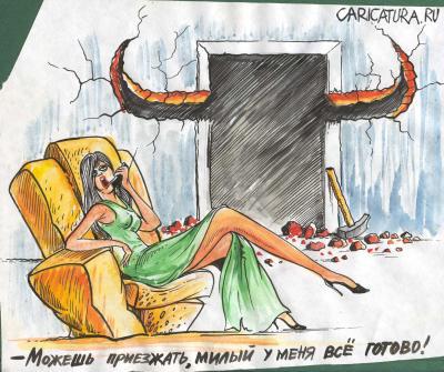 karikatura liubovnik