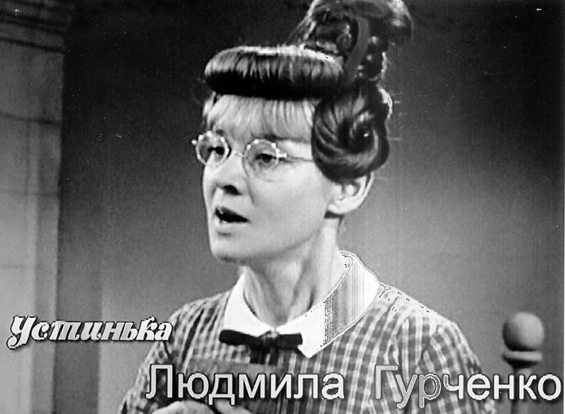 guchenko-ludmila7