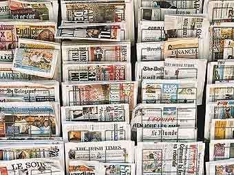 gazeti